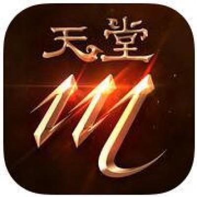 天堂M(臺服)