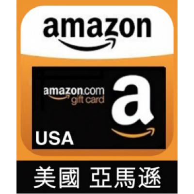 美國亞馬遜禮品卡 amazon gift card