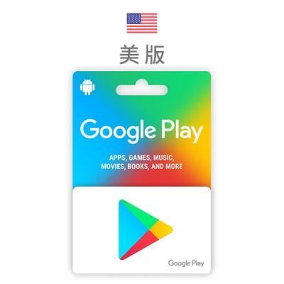 美國Google Play gift card
