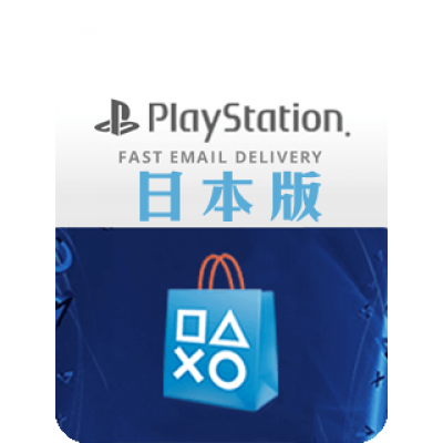 日版 PSN/PS4 Playstation Network