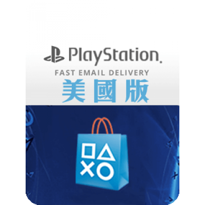 美版 PSN/PS4 Playstation Network