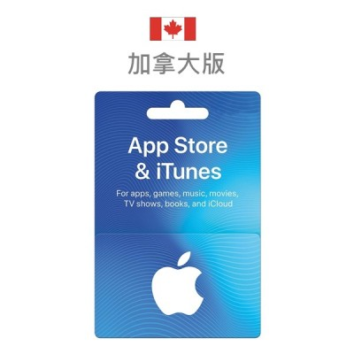 加拿大iTunes Gift Card