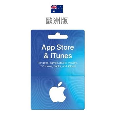 歐洲iTunes Gift Card