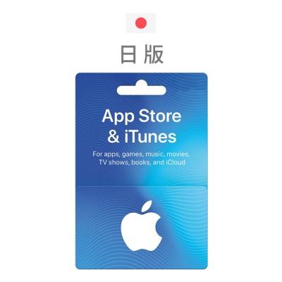 日本iTunes Gift Card