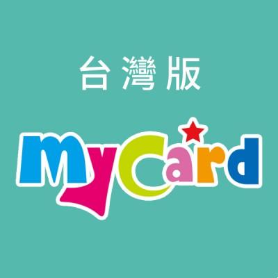 台版/台灣Mycard